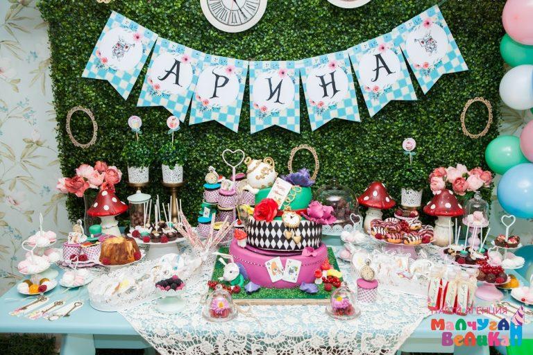 рожден ден празненство зала